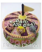 B069 1層馬戲團蛋糕 約2磅(7吋)