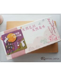 2018《雜錦曲奇禮盒》