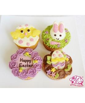 2017復活節Cupcake 4件裝