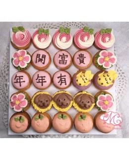 2018《新春Mini cupcake禮盒》(25個)