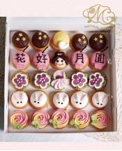 2019中秋節Mini Cupcake禮盒