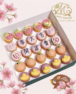 2019新春Mini cupcake禮盒(25個)