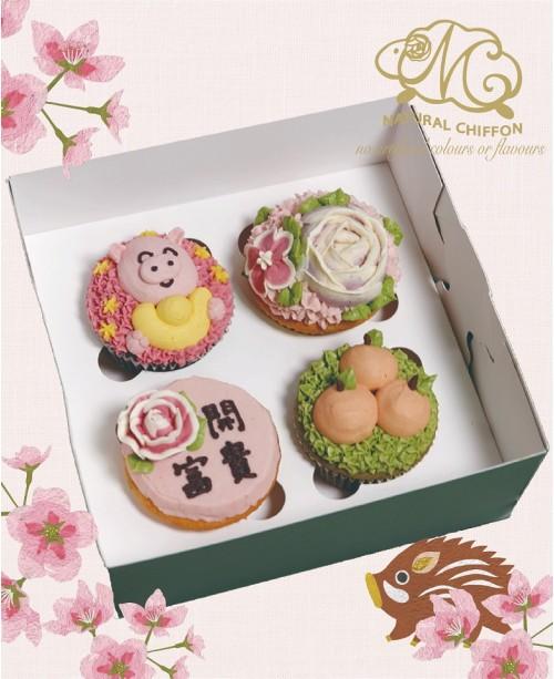 2019新春4件Cupcake禮盒
