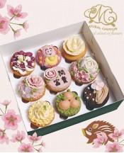 2019新春9件Cupcake禮盒