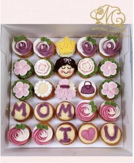 2019母親節Mini cupcake禮盒