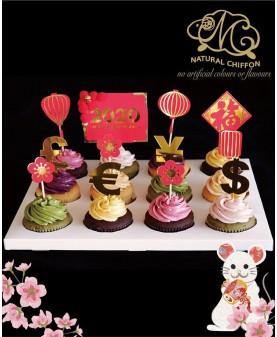 2020賀年Cupcake禮盒(12件裝)