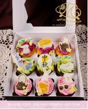 2021中秋9件Cupcake禮盒