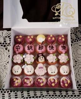 2021中秋Mini cupcake禮盒