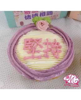 堅持Cupcake