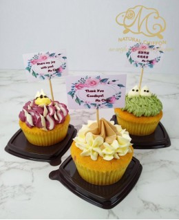 傳情達意Cupcake(獨立裝)