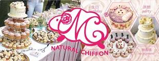 Natural Chiffon Cupcake Store